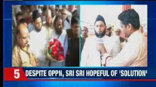 Ram Mandir dispute: A day after Ayodhya visit, Sri Sri Ravishankar in Lucknow - NEWSXLIVE