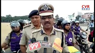 Police launches Women on wheels for women safety in Hyderabad | CVR News - CVRNEWSOFFICIAL