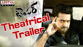 Temper Theatrical Trailer - Jr Ntr, Kajal Agarwal - ADITYAMUSIC