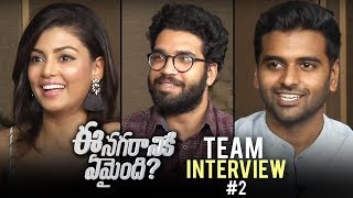 EE Nagaraniki Emaindi Movie Team Interview #2 | Sai Sushanth | Anisha Ambrose | Venkatesh | TFPC - TFPC