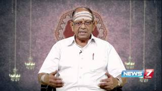 "Andrada Aanmigam 12-02-2016 ""Involve yourself in any type work to be successful"" – NEWS 7 TAMIL Show"