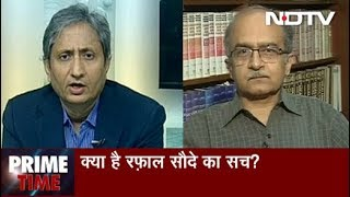 Prime Time With Ravish Kumar, Sep 21, 2018 - NDTV