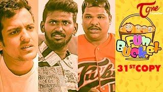 Fun Bucket   31st Copy   Funny Videos   by Harsha Annavarapu - TELUGUONE