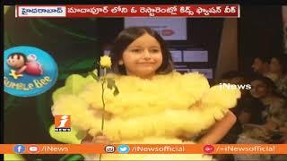 India Kids Fashion Week | Kids Mesmerizing Ramp Walk Attract Fashion Lovers at Madhapur | iNews - INEWS