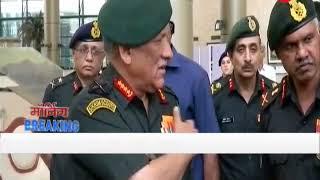 Army chief reviews security in Kashmir - ZEENEWS
