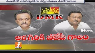 Leadership Crisis For DMK After Karunanidhi Demise in Tamil Nadu | iNews - INEWS