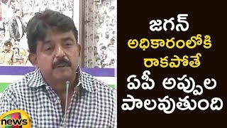 Perni Nani Shocking Comments Over The future Of AP State In Chandrababu's Rule | Mango News - MANGONEWS