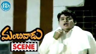 Manchivadu Movie Scenes - Kanchana's Daughter Rani Goes Missing    Vanisri    Raja Babu - IDREAMMOVIES