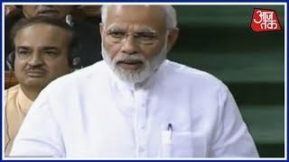 Rahul Gandhi के गले मिलने और आँख  मारने पर कसा तंज और विपक्ष को कहा नाकारा | PM Modi Full Speech - AAJTAKTV