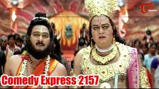Comedy Express 2157   Back to Back   Latest Telugu Comedy Scenes   #TeluguOne - TELUGUONE