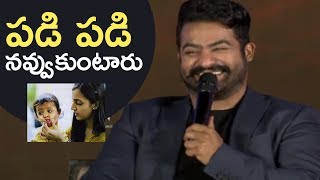 Jr NTR Making Super Fun About His Wife Pranitha & Son Abhay | Hilarious | TFPC - TFPC