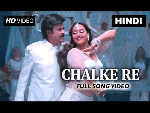 Chalke Re Full Song Video | Lingaa | Rajinikanth, Sonakshi Sinha, Anushka Shetty, Jagapati Babu
