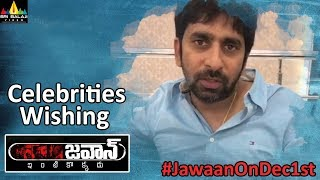 Gopichand Malineni about Jawaan Movie | Sai Dharam Tej, Mehreen Pirzada | Sri Balaji Video - SRIBALAJIMOVIES