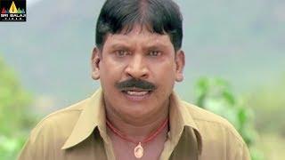 Vadivelu Comedy Scenes Back to Back | Ballem Telugu Movie Comedy | Sri Balaji Video - SRIBALAJIMOVIES