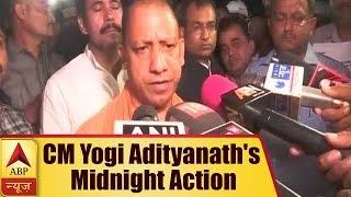 UP CM Yogi Adityanath pays surprise visit to under-construction sites in Varanasi - ABPNEWSTV