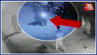 मुजफ्फरपुर में पूर्व मेयर की हत्या! CCTV की मदद से आरोपियों की तलाश | Breaking News - AAJTAKTV