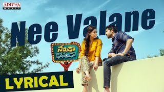 Nee Valane Full Song with Lyrics   Naruda Donoruda Songs   Sumanth,Pallavi,Sricharan Pakala - ADITYAMUSIC