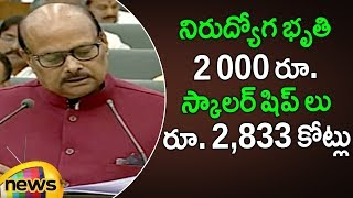 Yanamala About The Budget Of Scholarships and Yuva Nestam Scheme | AP Assembly Budget Session 2019 - MANGONEWS