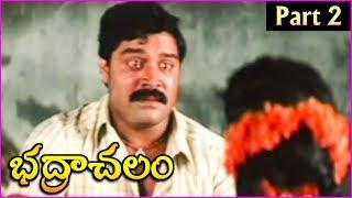 Bhadrachalam Telugu Movie Part 2 | Srihari | Sindhu Menon | Vandemataram Srinivas - RAJSHRITELUGU