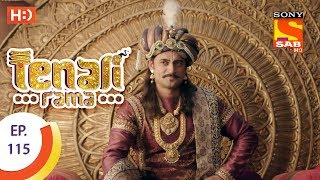 Tenali Rama - Ep 115 - Webisode - 14th December , 2017 - SABTV