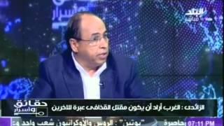 بالفيديو..محلل ليبي: كل مواطن قتُل ذنبه في رقبة حكام قطر