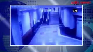 video : दिल्ली : मेट्रो स्टेशन पर महिला पत्रकार से छेड़खानी