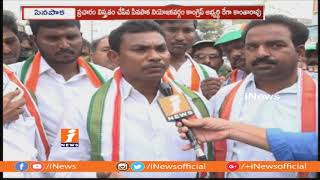 Congress Candidate Rega Kantha Rao Face To Face Over WInning Chance In Pinapaka | iNews - INEWS