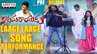 Laage Laage Song Performance || Katamarayudu || Pawan Kalyan || Shruthi Hassan || Anup Rubens - ADITYAMUSIC