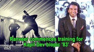 Ranveer commences training for Kapil Dev biopic  '83' - BOLLYWOODCOUNTRY