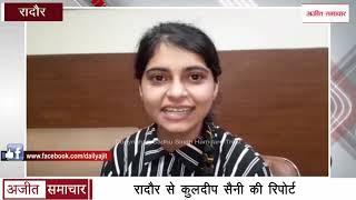 Video - हरियाणा : DAV School द्वारा किया गया UPSC परीक्षा पास करने वाली छात्रा Shweta Kamboj का सम्मान