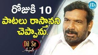 రోజుకి 10 పాటలు రాస్తానని చెప్పాను. - Srinivas || Dil Se With Anjali #98 - IDREAMMOVIES