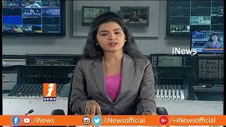 Today Highlights From News Papers | News Watch (25-04-2018) | iNews - INEWS