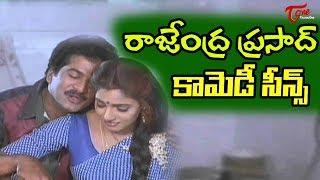 రాజేంద్ర ప్రసాద్ కామెడీ సీన్స్ || Rajendra Prasad Back To Back Comedy Scenes - TELUGUONE