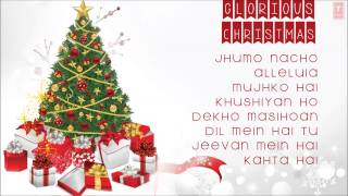 Christmas Songs, Glorious Christmas I Audio Songs Juke Box - TSERIESBHAKTI