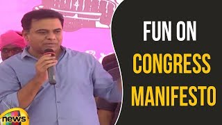 KTR Fun on Congress Manifesto at Pragathi Bhavan Public Meeting | KTR Latest Speech | Mango News - MANGONEWS
