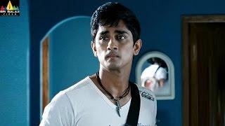 Oh My Friend Movie Scenes | Siddharth Introduction | Telugu Latest Movie Scenes - SRIBALAJIMOVIES