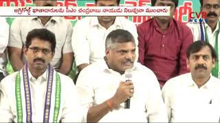 Botsa Satyanarayana Slams Chandrababu Naidu Over Agri Gold Issue l #AgriGold l CVR NEWS - CVRNEWSOFFICIAL