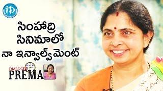 సింహాద్రి సినిమాలో నా ఇన్వాల్వ్ మెంట్ - Rama Rajamouli | #WKKB | Dialogue With Prema - IDREAMMOVIES