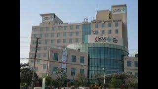 मैक्स का लाइसेंस रद्द किए जाने का फैसला वापस नहीं हुआ तो ठप कर देंगे मेडिकल व्यवस्था : डीएमए - NDTVINDIA