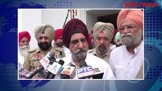 video : तृप्त रजिन्दर सिंह बाजवा ने पटियाला में फहराया तिरंगा