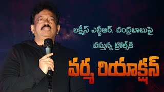 RGV responds to trolls on Lakshmi's NTR & Chandrababu - IGTELUGU