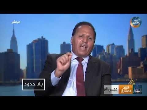 موجز أخبار الثامنة مساءً | مجلس النواب: تصريحات جباري في قناة الجزيرة مؤسفة (25 سبتمبر)