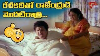 Rajendra Prasad Ultimate Comedy Scene from Brahmachari Mogudu | NavvulaTV - NAVVULATV