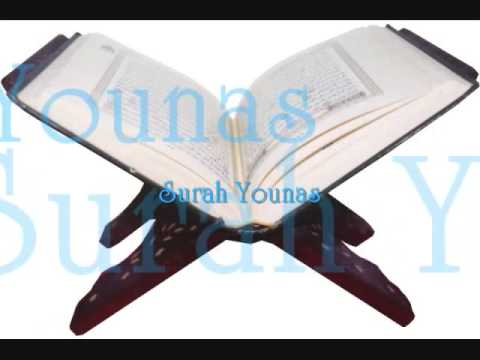 ~Quran With Urdu Translation~ Surah Younas- = 1 Of 6