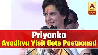 Priyanka Gandhi Vadra's Ayodhya visit gets postponed to 29th March - ABPNEWSTV