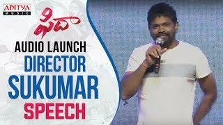 Director Sukumar Speech At Fidaa Audio Launch || Varun Tej, Sai Pallavi || Sekhar Kammula - ADITYAMUSIC
