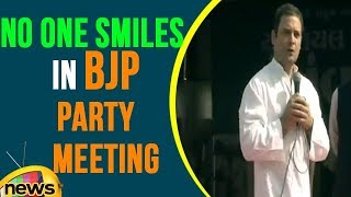 No One Smiles In BJP Party Meeting, Says Rahul Gandhi | Mango News - MANGONEWS