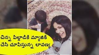 Actress Lavanya Tripathi Playing Magic With Kid | Tollywood Updates - RAJSHRITELUGU