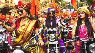 Watch: Gudi Padwa celebrations in Mumbai - TIMESOFINDIACHANNEL