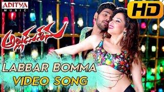 Labbar Bomma Full Video Song || Alludu Seenu Video Songs ||  Sai Srinivas, Samantha - ADITYAMUSIC